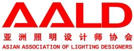 AALD-logo(HD)